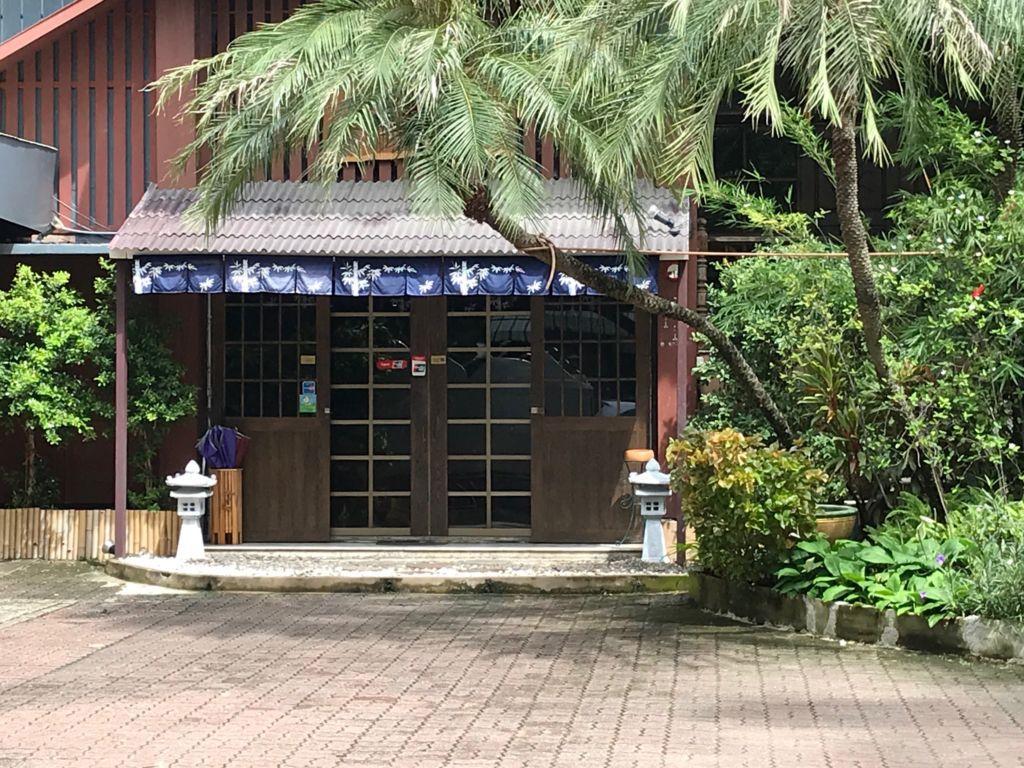Kensaku (เค็นซากุ) เป็นร้านอาหารญี่ปุ่นสไตล์ดั้งเดิมตั้งอยู่ที่ซอยพหลโยธิน 4