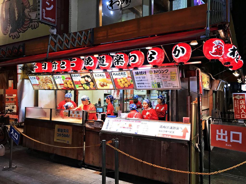 รีวิวทาโกยากิร้านดัง Takoyaki Wanaka ที่โอซาก้า