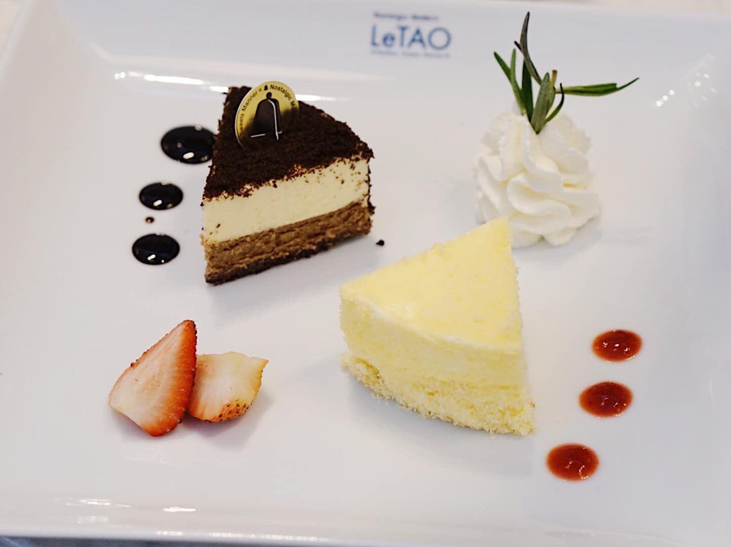 เค้กเซ็ต LeTAO Cafe Thailand จากญี่ปุ่น