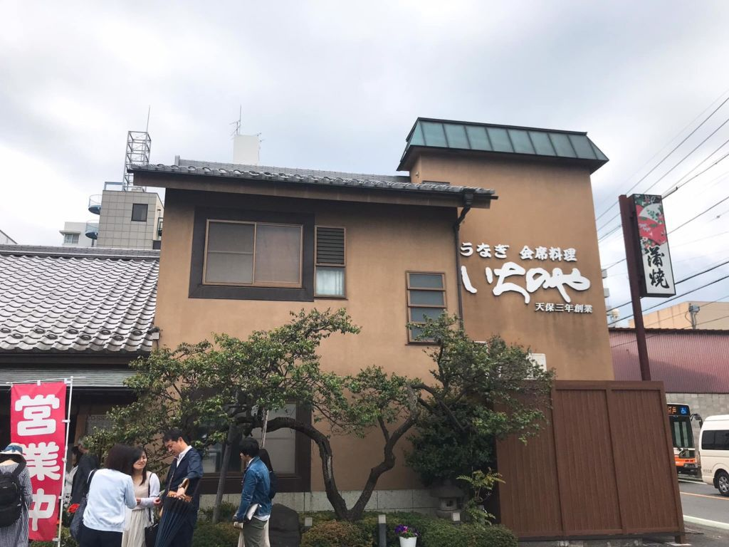 ร้าน Ichinoya ข้าวหน้าปลาไหลชื่อดังที่คาวาโงเอะ kawagoe