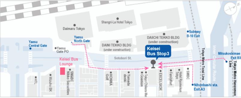จุดจอดรถ Keisei Bus ณ สถานีรถไฟโตเกียว