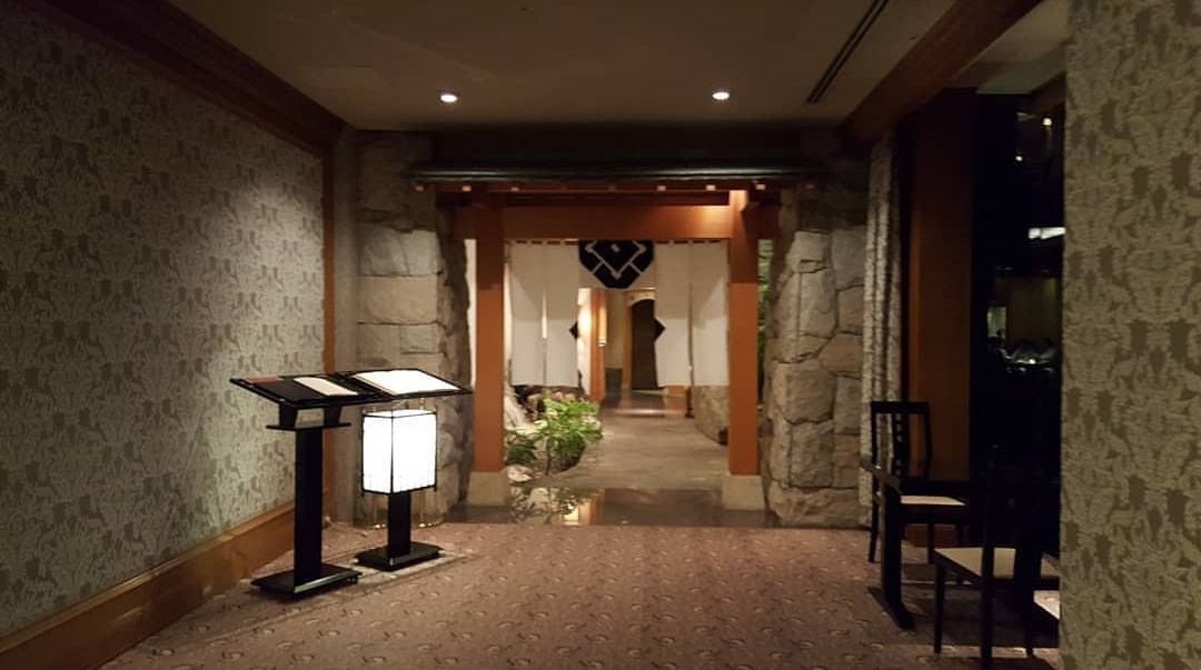 สวนพฤกษศาสตร์ของโรงแรม Chinzanso โรงแรมโตเกียว tokyo