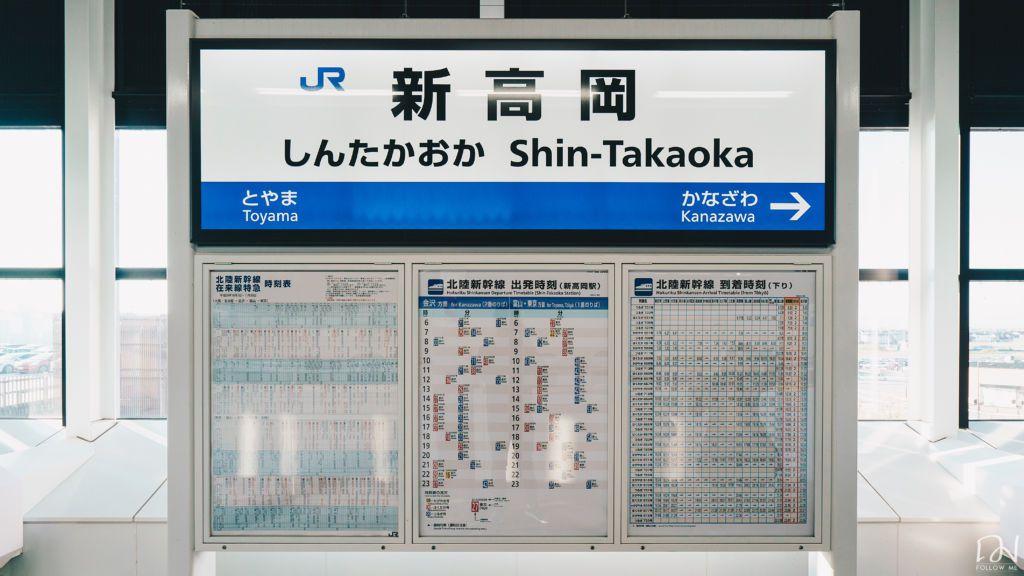 ไปชิราคาวาโกะ (Shirakawa-go) ด้วย Kaetsuno World Heritage Bus วันที่เดินทาง 3/11/60