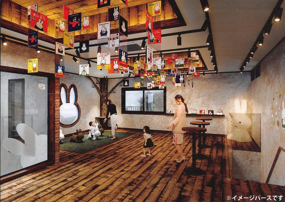 """""""Miffy Mori No Kitchen"""" ร้านเบเกอรี่ของเหล่ามิฟฟี่กับครัวหรรษาในป่าน้อย"""