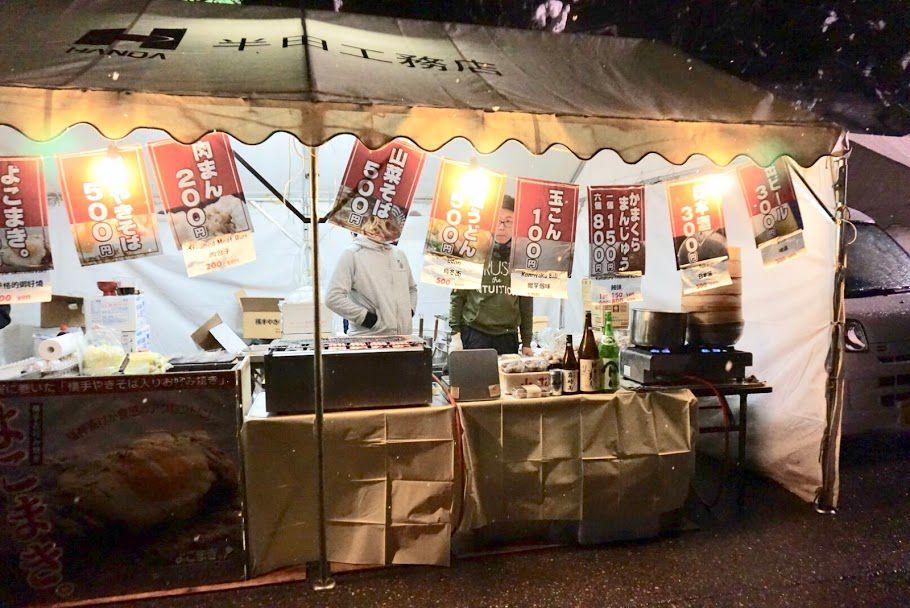 เทศกาลโยโคเตะคามาคูระมีร้านอาหาร ของกินเยอะ
