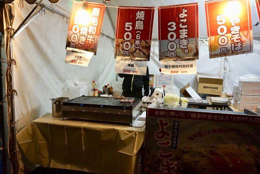 เทศกาลโยโคเตะคามาคูระมีร้านอาหาร