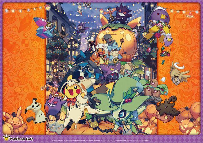 ที่รองจาน Pokemon Cafe