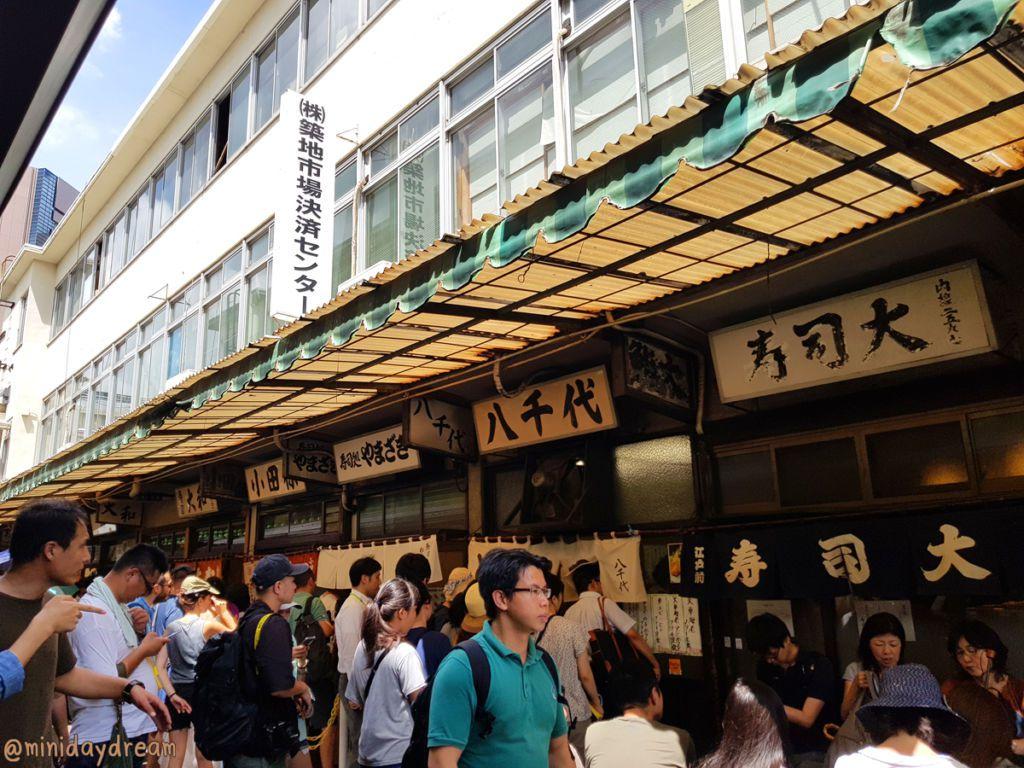 ตลาดปลาสึคิจิ