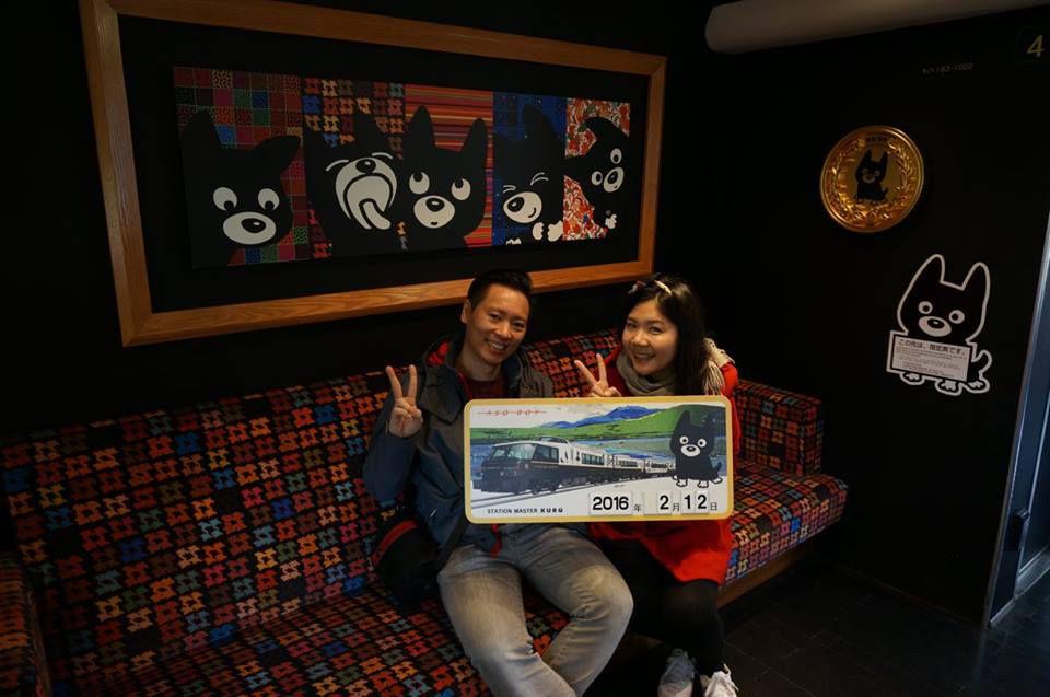 Aso boy รถไฟท่องเที่ยวในคิวชู