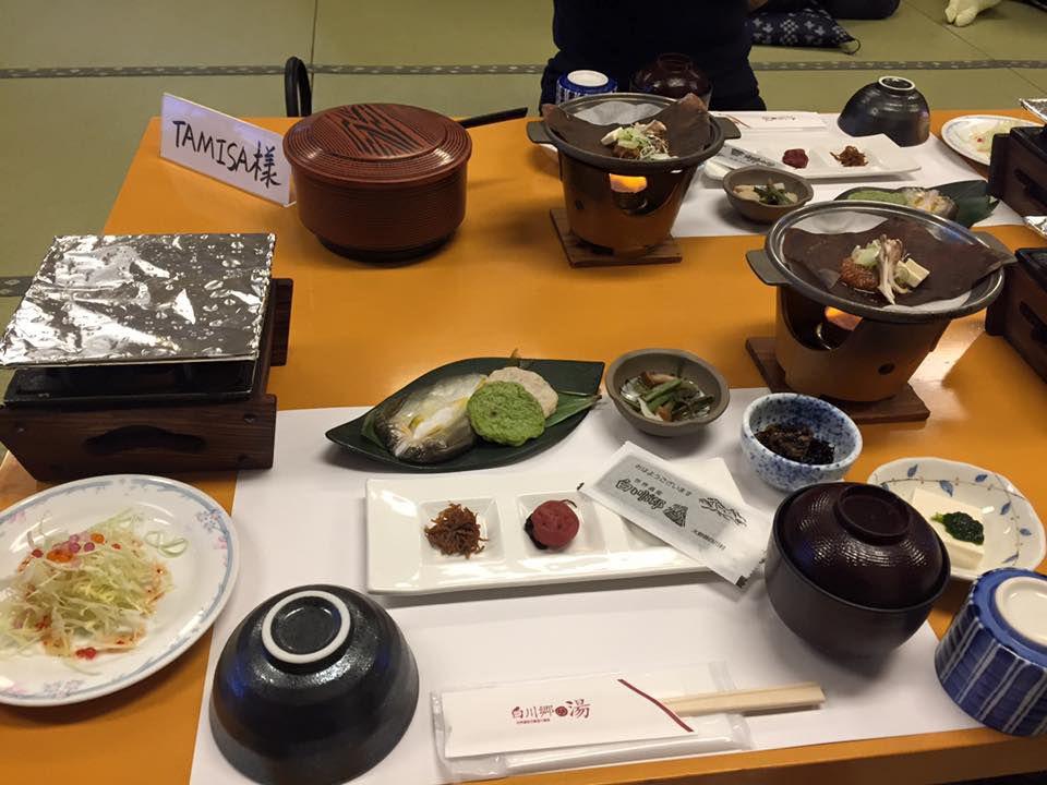 อาหารเช้าเรียวกังชิราคาวาโกะ โนะ ยู (Shirakawago no Yu)