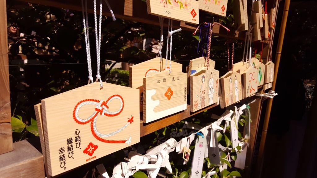 4 ศาลเจ้าความรักแถบโตเกียว งานนี้ไม่มีนกแน่นอน!