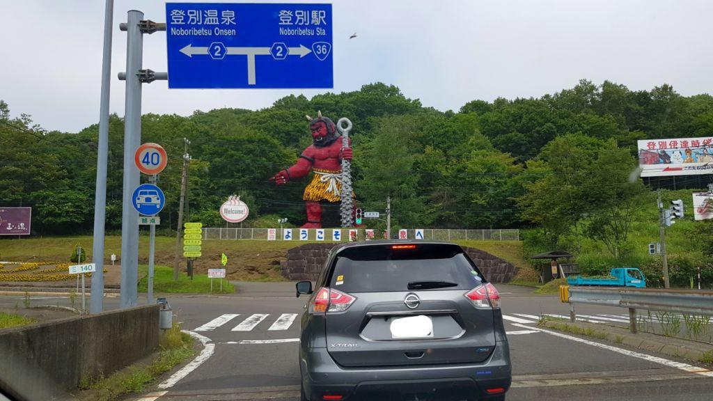 การเดินทางไปโนโบริเบทสึ (Noboribetsu