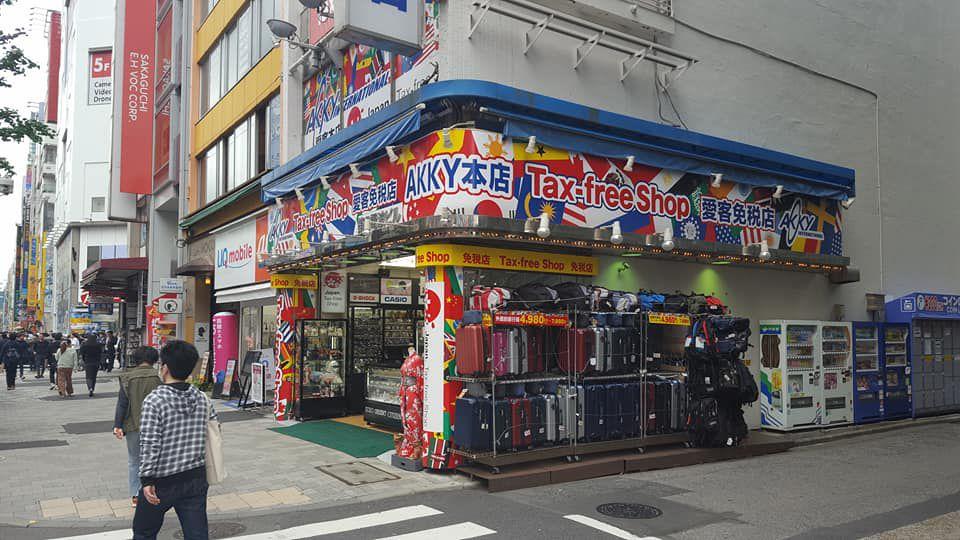 อากิฮาบาระ ที่เที่ยวในโตเกียวมีมากกว่าที่คิด