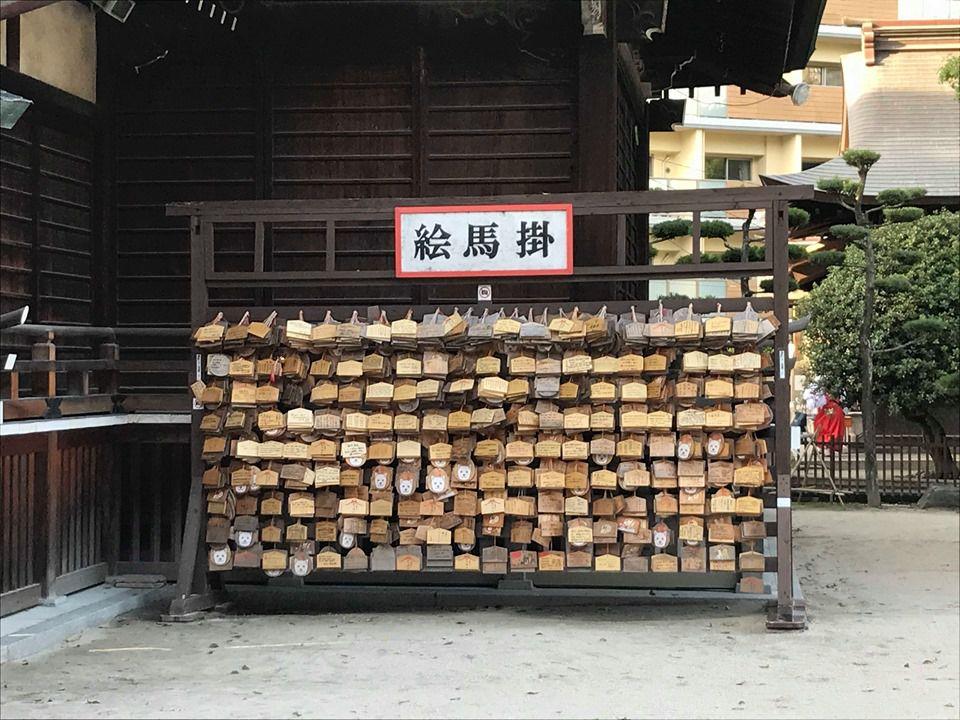 แผ่นป้ายเอนมะขอพร ศาลเจ้าสุมิโยชิ จังหวัดฟุกุโอกะ