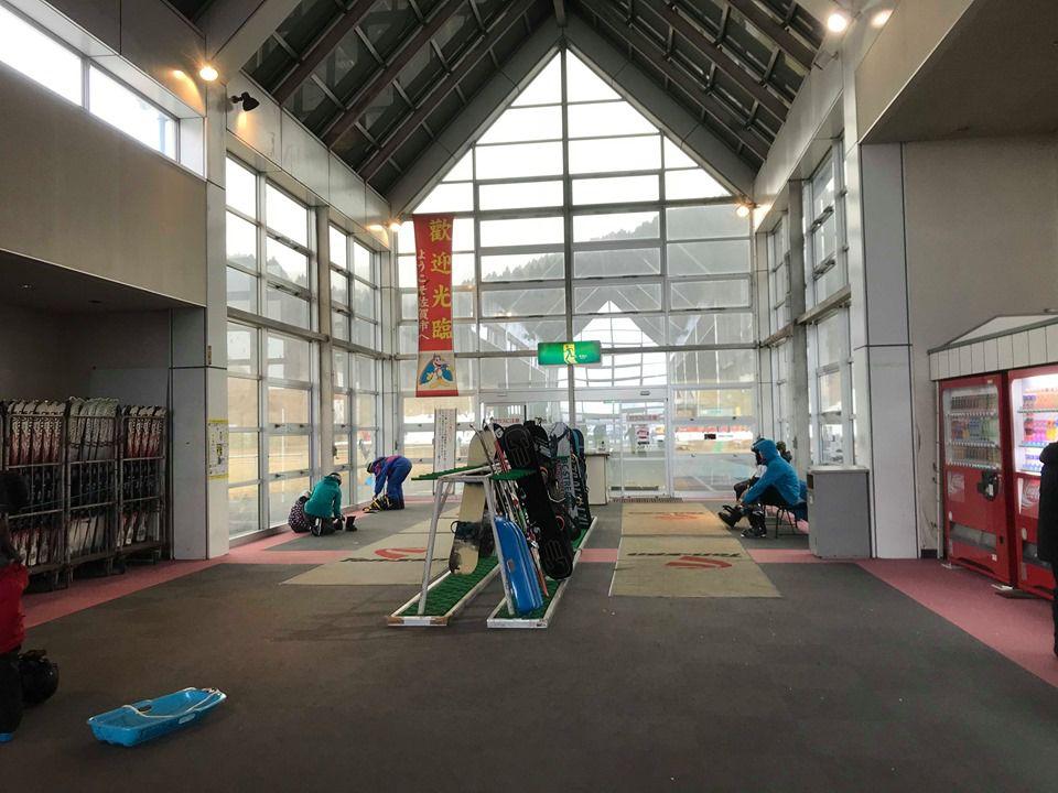 Tenzan Ski Resort จังหวัดซากะ