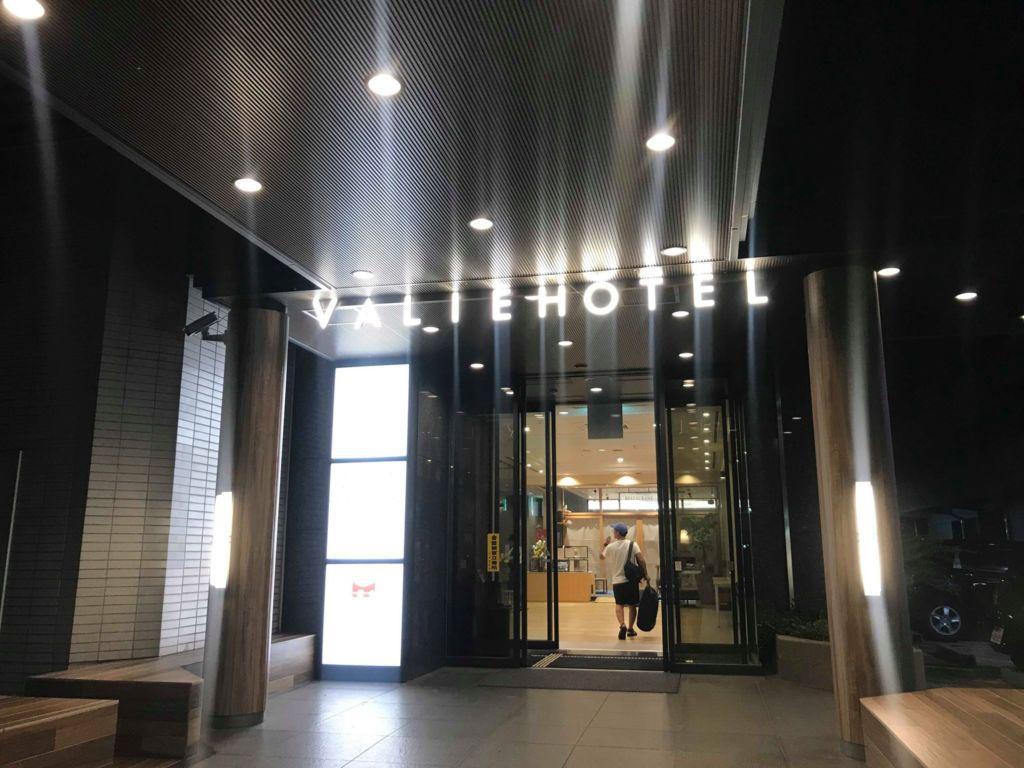 โรงแรม Veile Tenjin Fukuoka