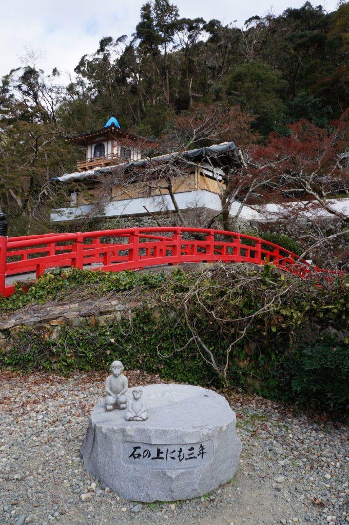 สะพานแดงข้ามแม่น้ำมิโนะ ของวัน Ryuanji