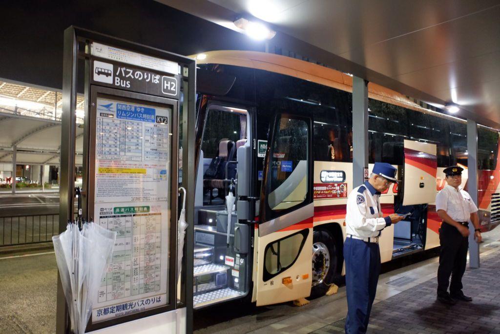จุดขึ้นรถบัสขากลับจากสถานีเกียวโตไปยังสนามบินนาโกย่า