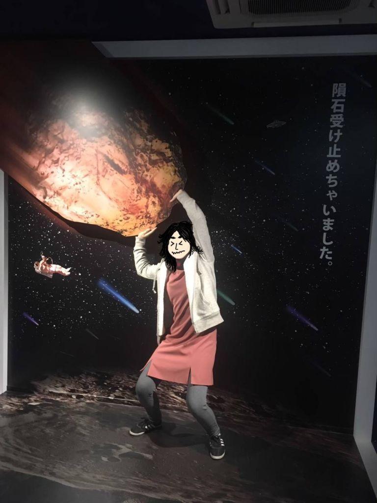 พิพิธภัณฑ์อวกาศที่ TENQ Space Museum ใน Tokyo Dome
