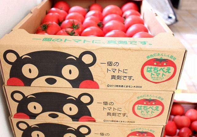 โชยุสีแดง [Hachibee Tomato No Akai Shoyu] ครั้งแรกในญี่ปุ่น