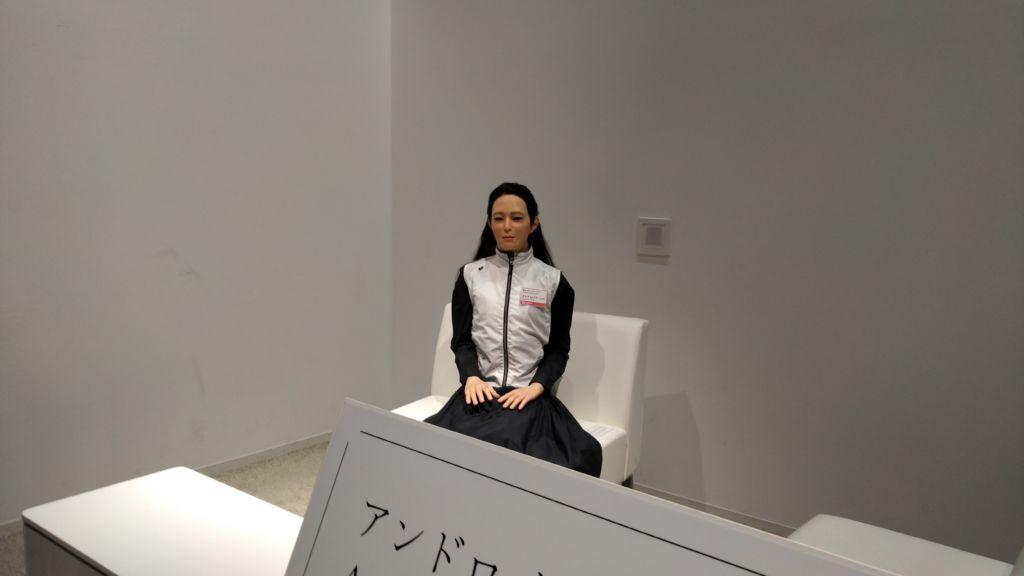 หุ่น Android พิพิธภัณฑ์วิทยาศาสตร์ Miraikan โตเกียว