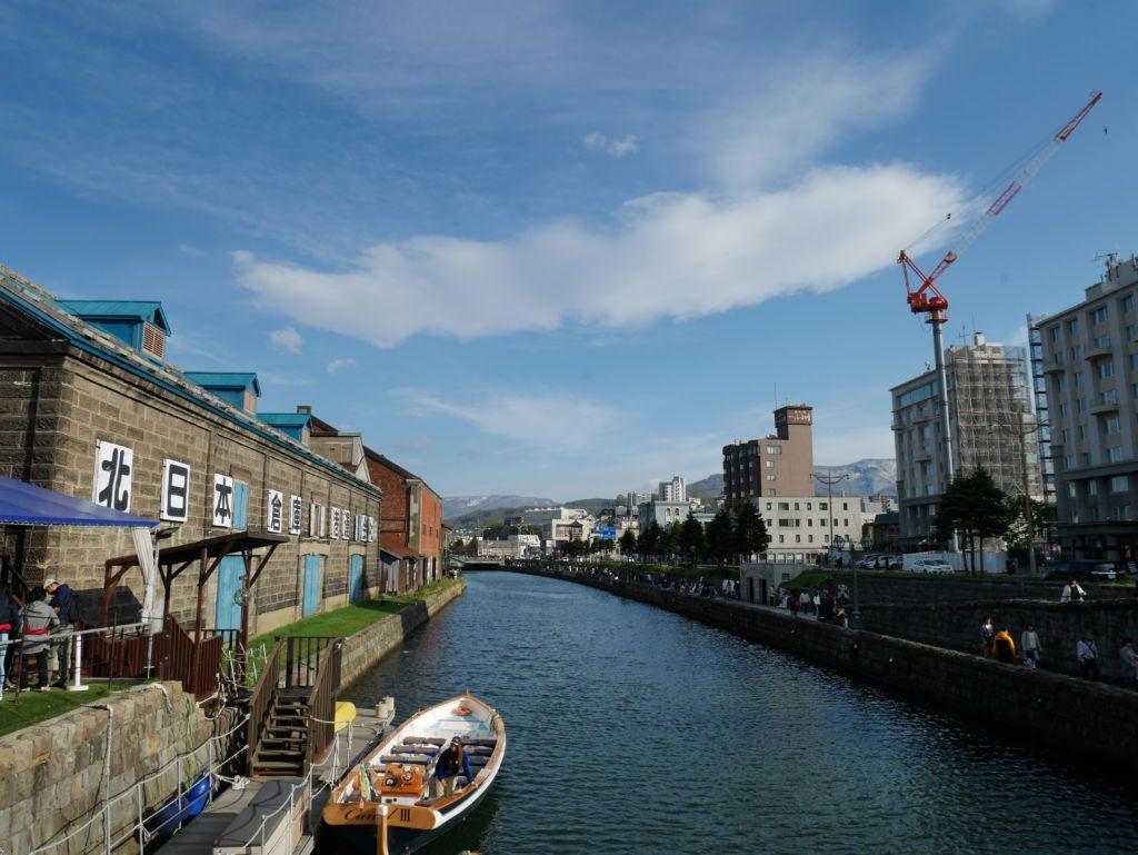 เมืองโอตารุ เมืองท่าของฮอกไกโด