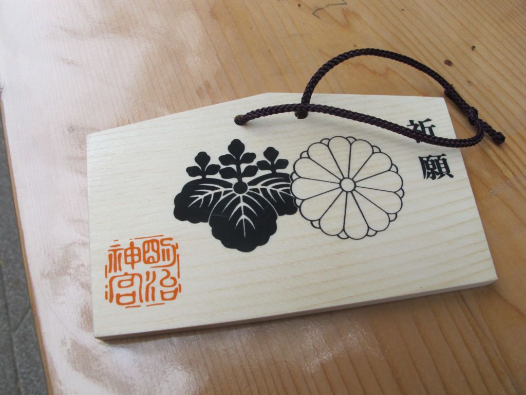 แผ่นไม้เขียนคำอธิษฐาน วัดเมจิ ย่านฮาราจูกุ โตเกียว