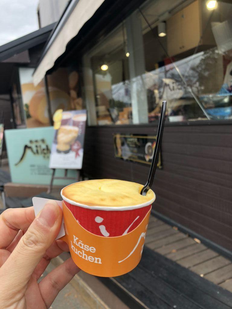 ร้านชีสคัพต้นตำหรับความอร่อย Milch เมืองยูฟุอิน (Yufuin)