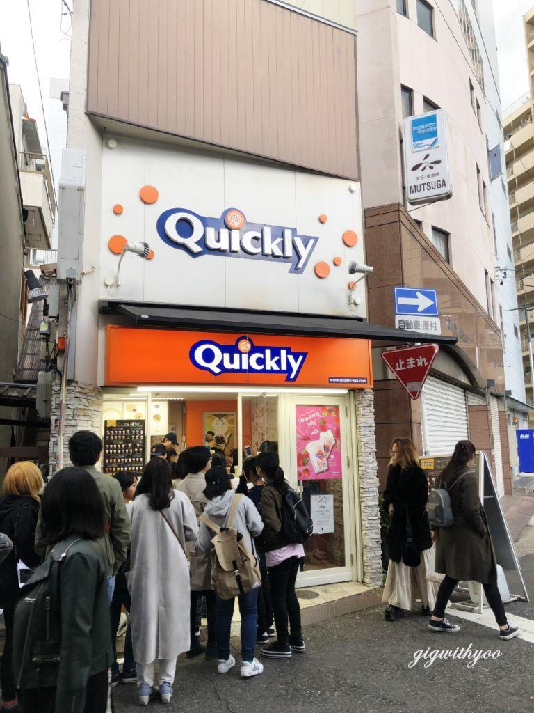 ชาไข่มุก Quickly ย่าน Osu ใน Nagoya