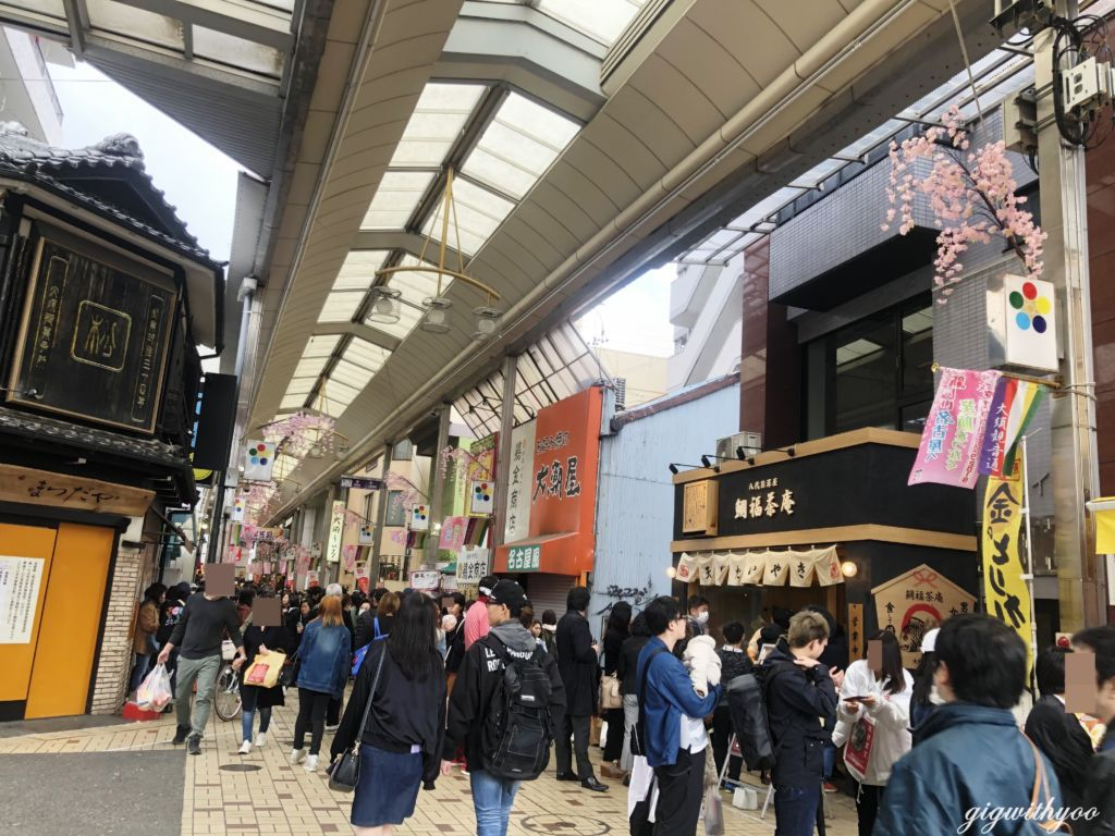 ย่าน Osu ใน Nagoya