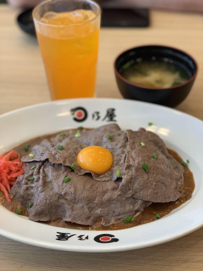 ข้าวแกงกะหรี่วากิวอะบุริ ร้าน Hinoya Curry