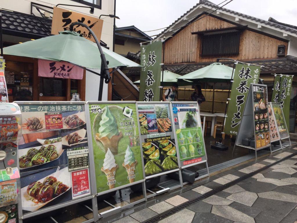 เมืองอุจิ เกียวโต เมืองขึ้นชื่อเรื่องการผลิตชาเขียวมัทฉะ