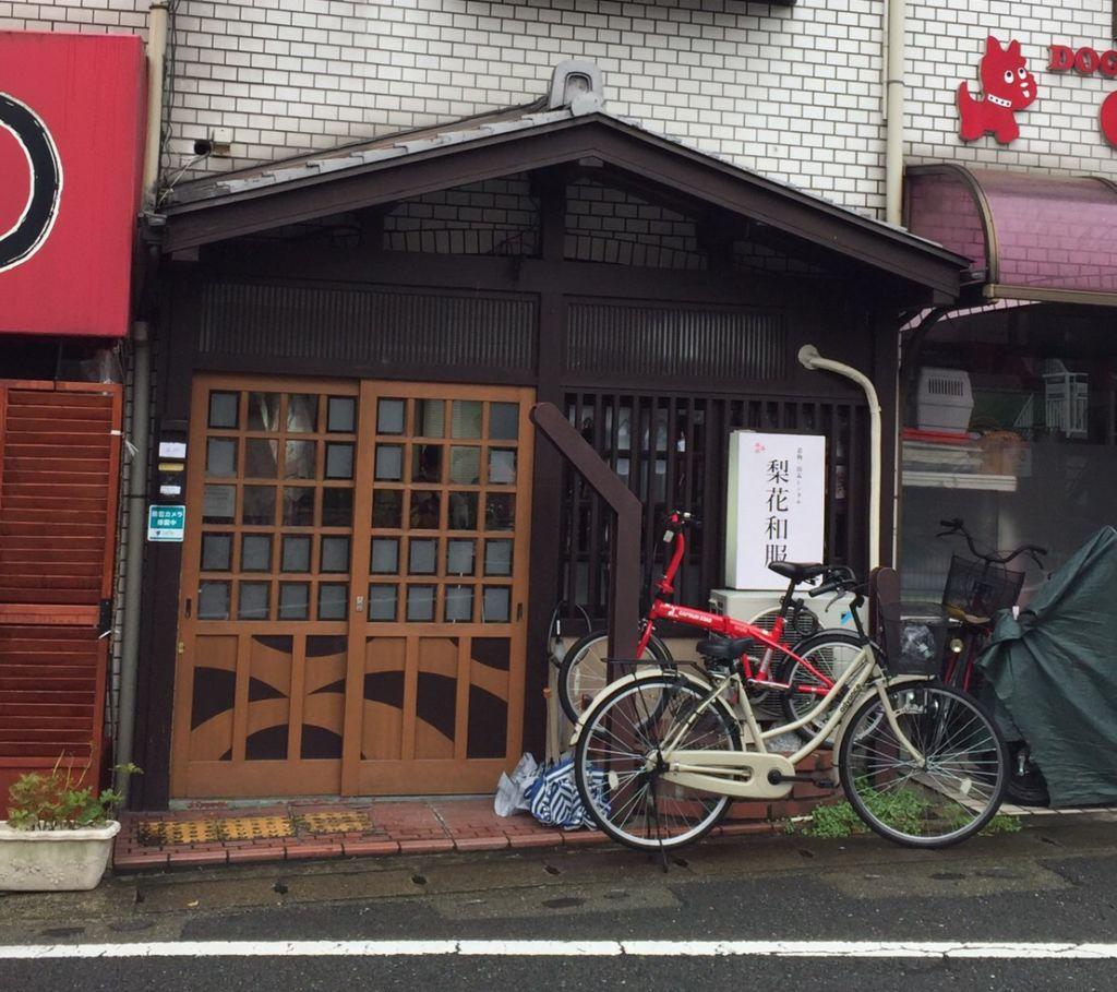 ร้านเช่าชุดกิโมโน ยูกาตะ Rikawafuku Kimono Rental