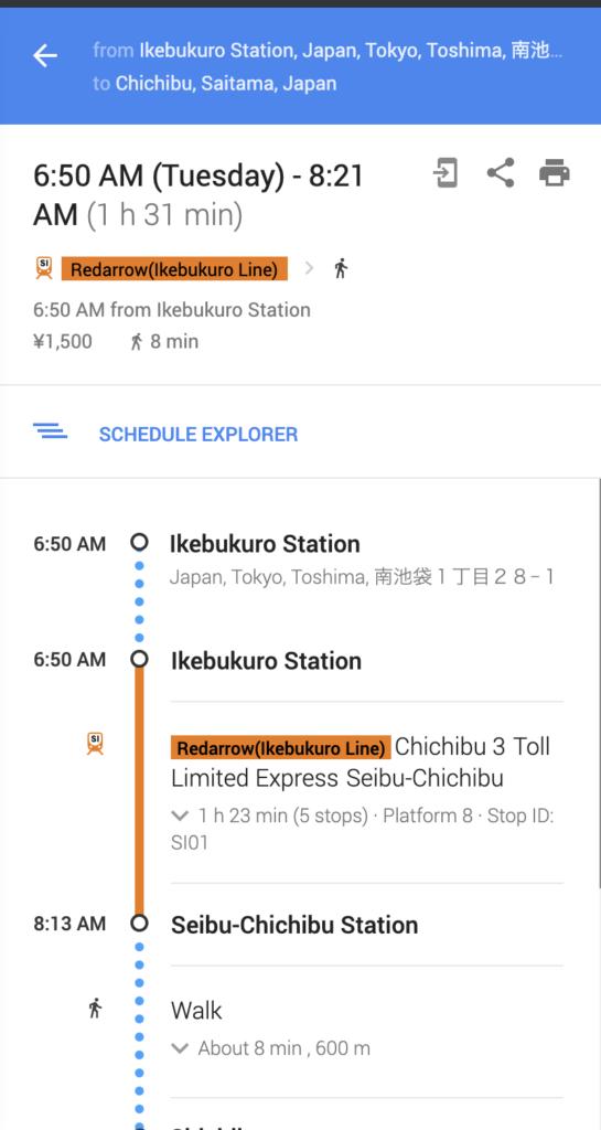 ขึ้นรถที่สถานี Ikebukuro ไปจนถึงสถานี Seibu - Chichibu