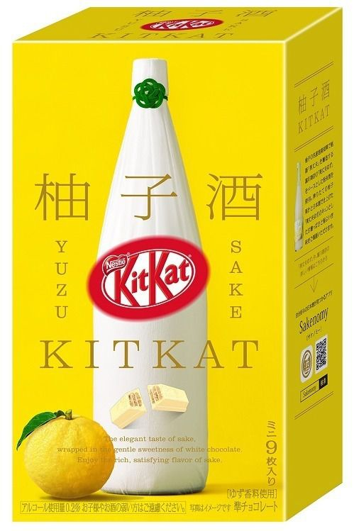 """ใหม่ """"Kitkat Mini Yuzu Sake Bijofu"""" คิทแคทรสเหล้ายูซุ"""