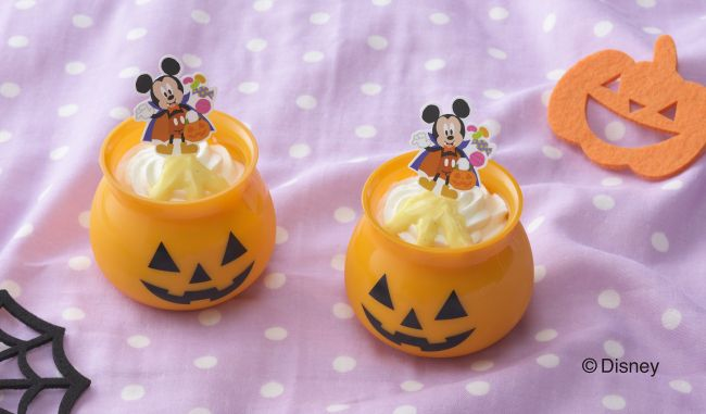 Mickey Mouse Pumpkin Pudding