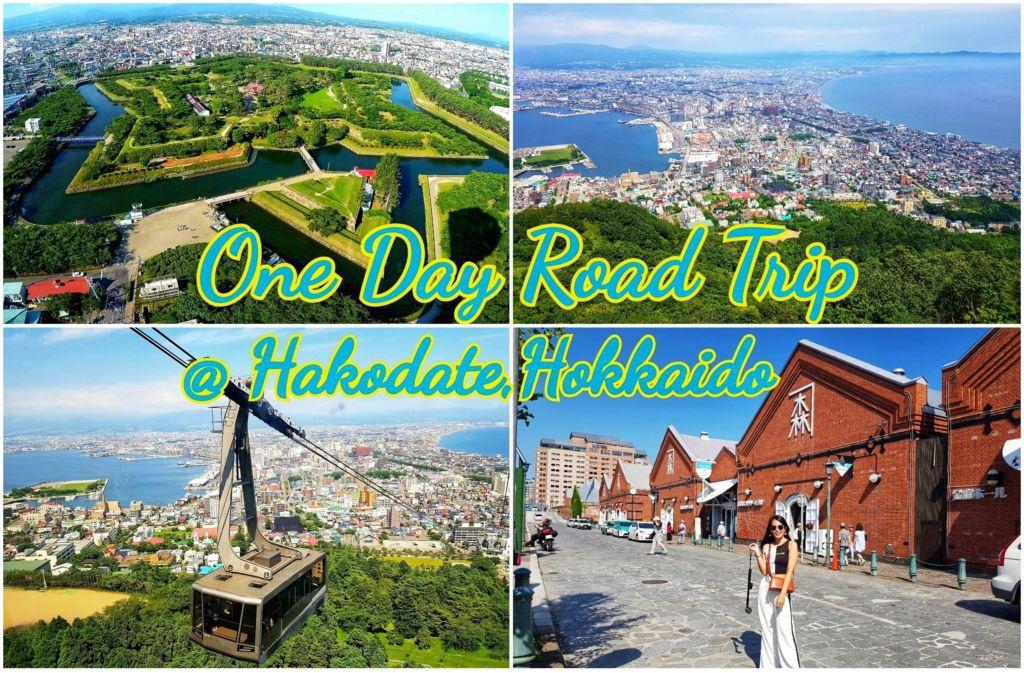โปรแกรมขับรถเที่ยว 1 วันในเมืองฮาโกดาเตะ