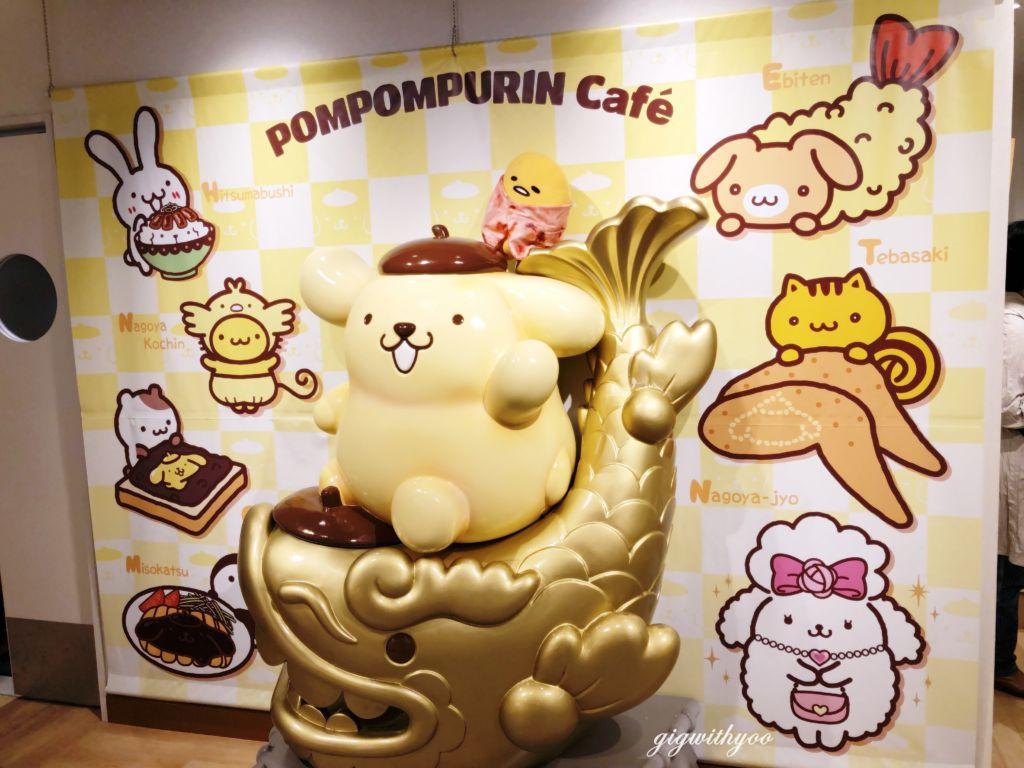 บรรยากาศร้าน Pompompurin Cafe ที่นาโกย่า