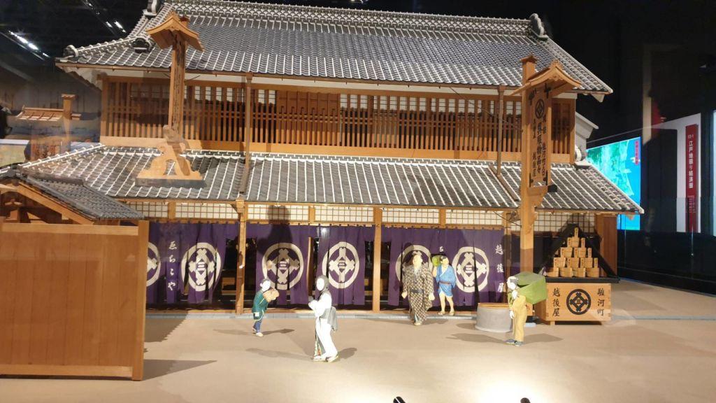 พิพิธภัณฑ์เอโดะ โตเกียว (Edo Tokyo Museum) พิพิธภัณฑ์ประวัติศาสตร์ตั้งแต่สมัยเอโดะจนถึงปัจจุบัน