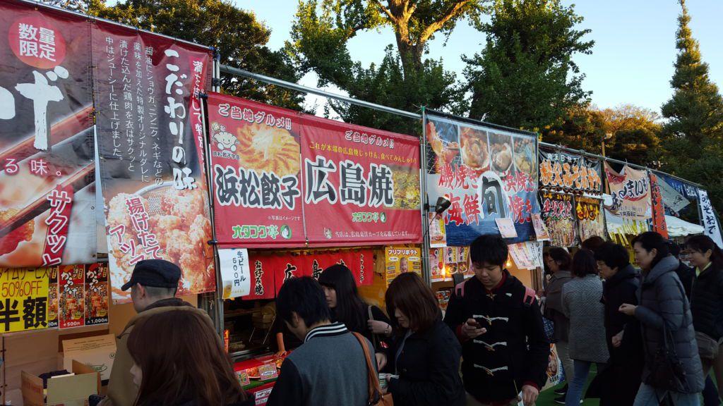 เทศกาล Meiji Jingu Gaien Matsuri งานเเปะก๊วย
