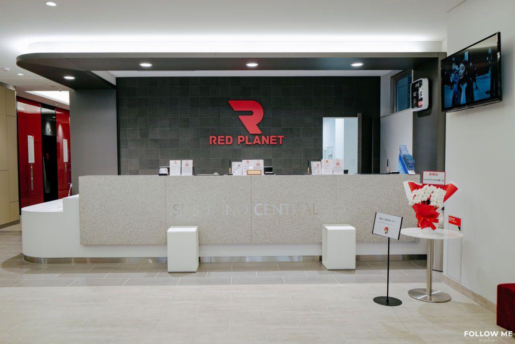 โรงแรม RED PLANET สาขา Susukino Central