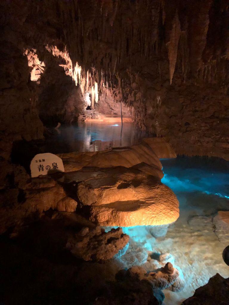 ถ้ำเกียวคุเซนโดะ (Gyokusendo Cave) Okinawa World โอกินาว่า