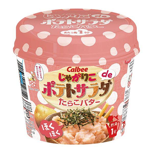 เปลี่ยนขนมจาการิโกะ (じゃがりこ) มันฝรั่งแท่งอบกรอบเป็นสลัดมันฝรั่งได้ง่ายๆแค่ 2 นาที