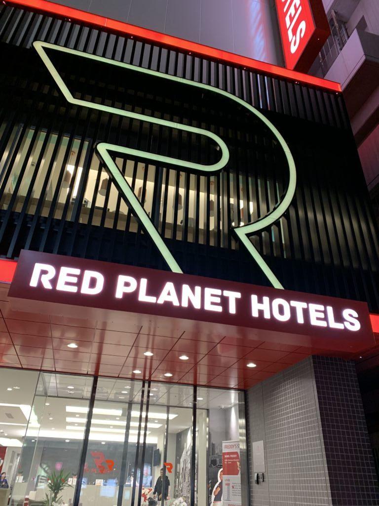 โรงแรม Red Planet Sapporo Susukino สาขา Central