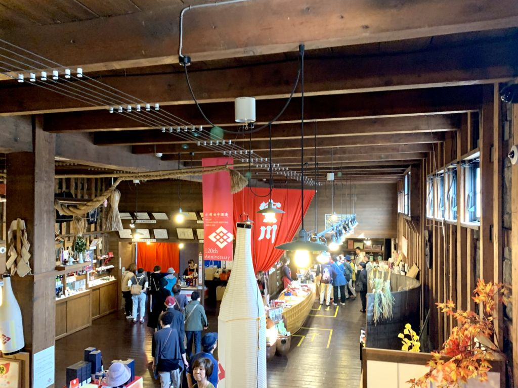 Tanaka Sake Brewery เยี่ยมชมโรงหมัก ชิมสาเกที่โอตารุ