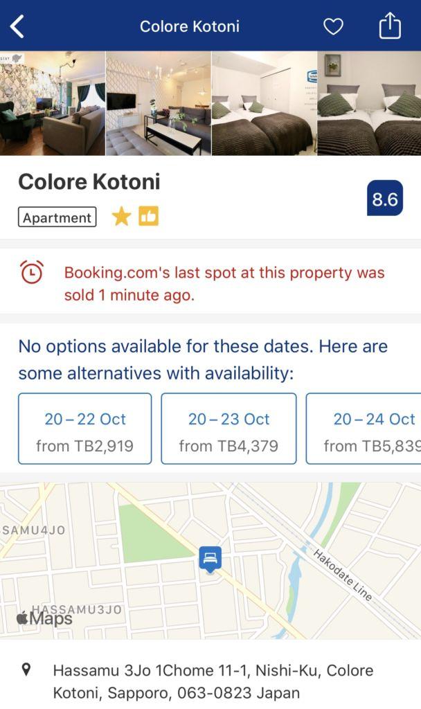 Colore Kotoni จองผ่านแอพพลิเคชั่น Booking