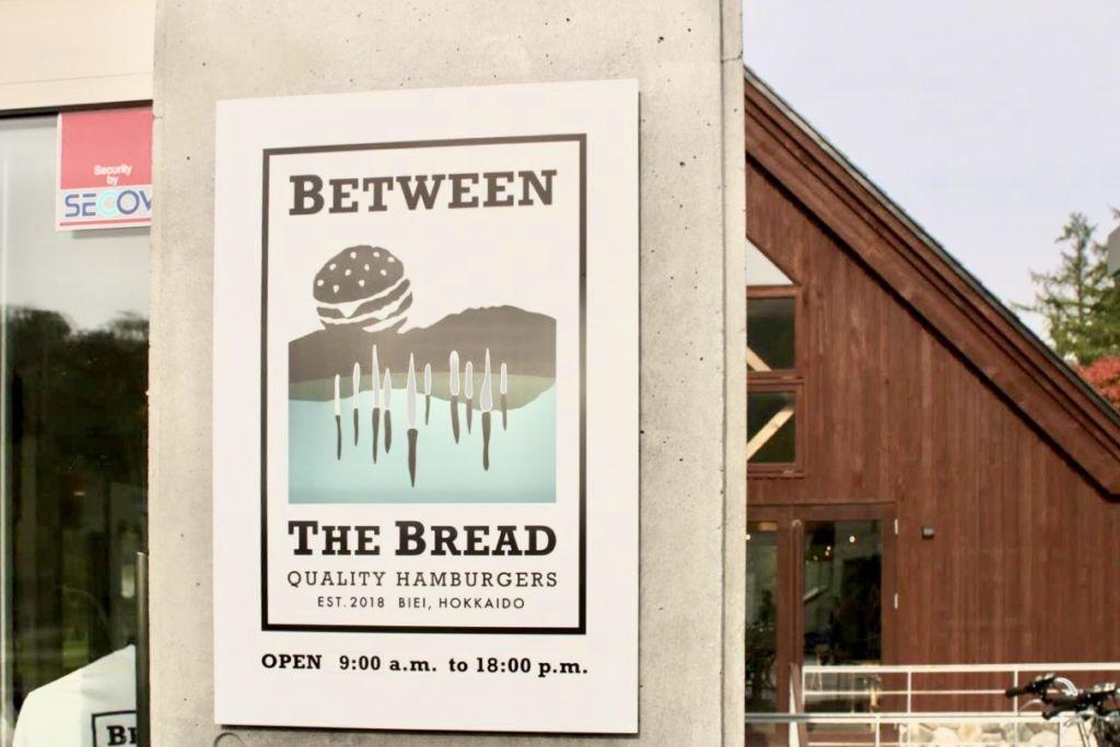 Between the Bread ร้านแฮมเบอร์เกอร์แนวฮิปสเตอร์ในบิเอะ