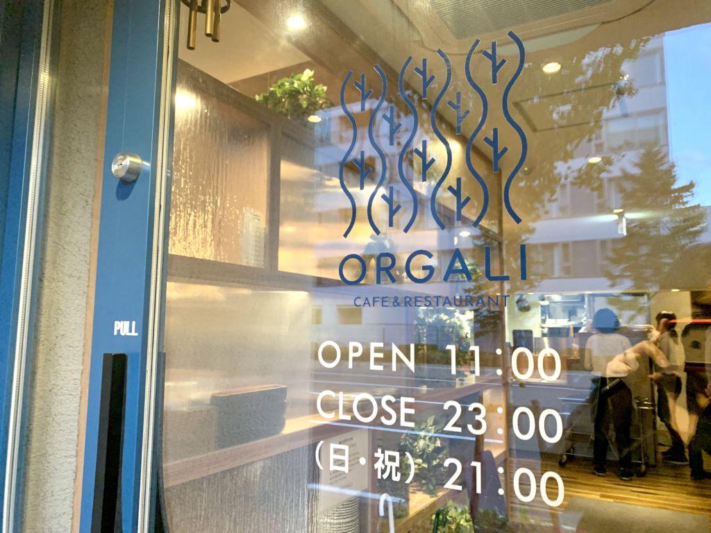 บรรยากาศร้าน ORGALI ร้านดังกับอาหารอิตาเลียนสไตล์ญี่ปุ่น เมืองซัปโปโร