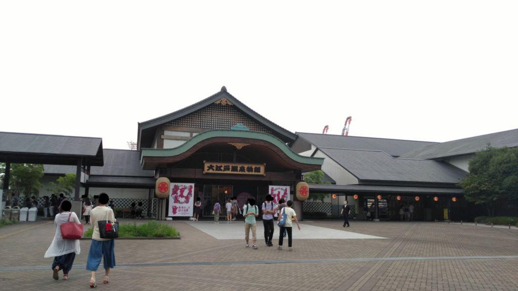 แช่ออนเซ็นที่ Odaiba Oedo Onsen Monogatari โอไดบะ โตเกียว