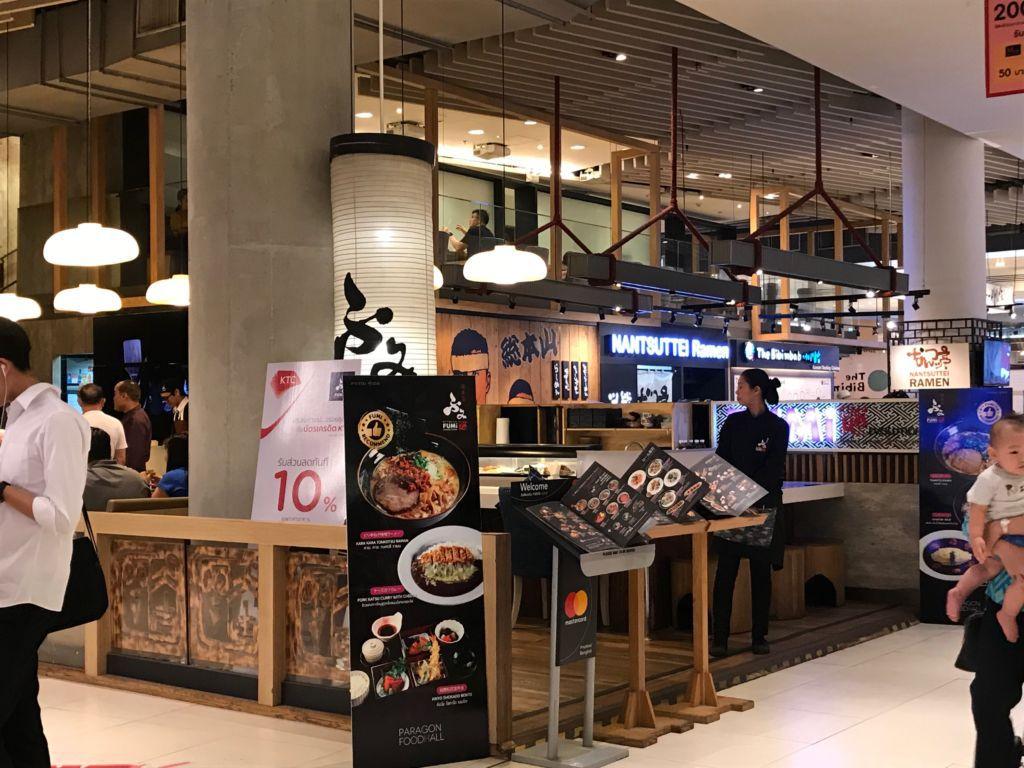 FUMi Japanese Cuisine ร้านอาหารญี่ปุ่นสไตล์ออริจินัลและฟิวชั่น